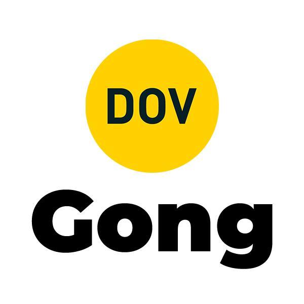 Multifunkční aula GONG, Ruská, Ostrava - Vítkovice