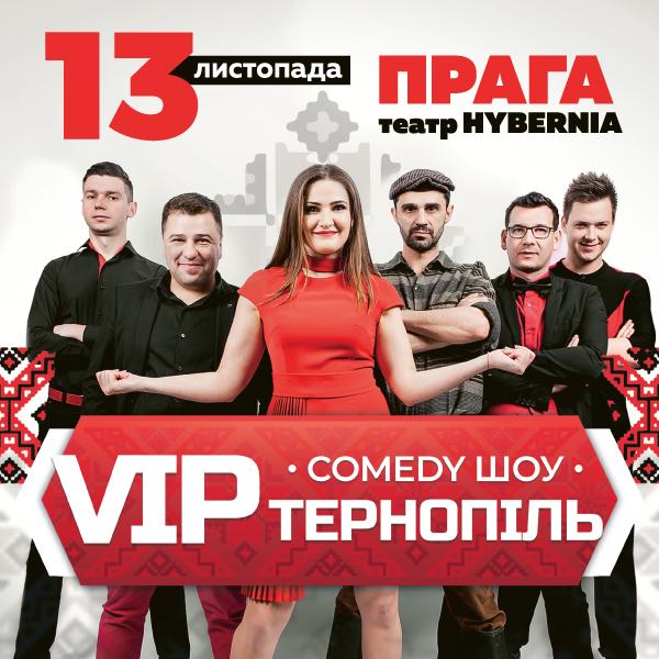 VIP TERNOPIL (Ukrajina)