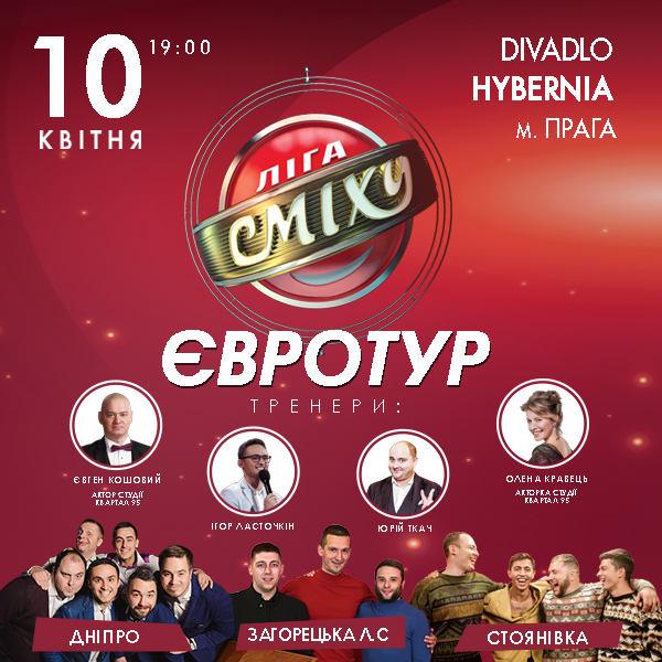 LIGA SMÍCHU (Ukrajina) - humorný koncert