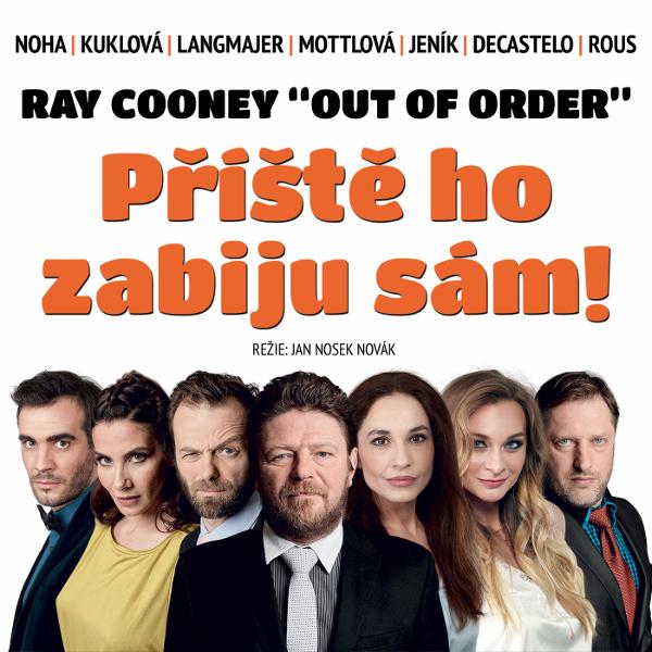 LSH : PŘÍŠTĚ HO ZABIJU SÁM! (Out of Order)