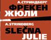 Slečna Julie, Státní divadlo národů, Moskva